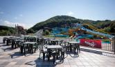 Parque Termal Aqualuna Wellness Hotel Sotelia